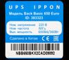 Источник бесперебойного питания IPPON Back Basic 650 Euro,  650ВA [383323] вид 6