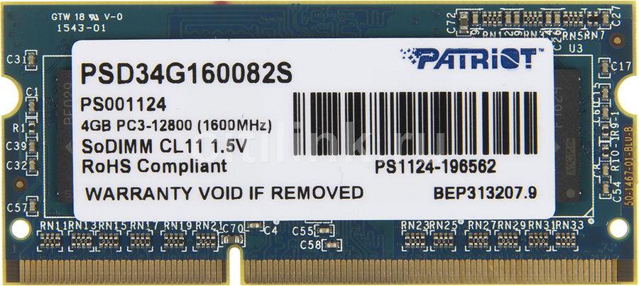Модуль памяти PATRIOT PSD34G160082S DDR3 -  4Гб 1600, SO-DIMM,  Ret