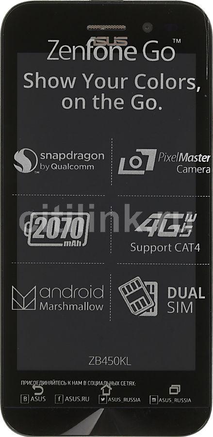 Смартфон ASUS Zenfone Go ZB450KL  8Gb, желтый