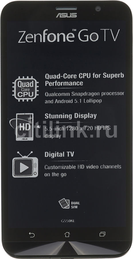 "Смартфон Asus G550KL ZenFone Go TV 16Gb черный моноблок 3G 4G 2Sim 5.5"" 720x1280 And5.1 13Mpix (Б/У)"