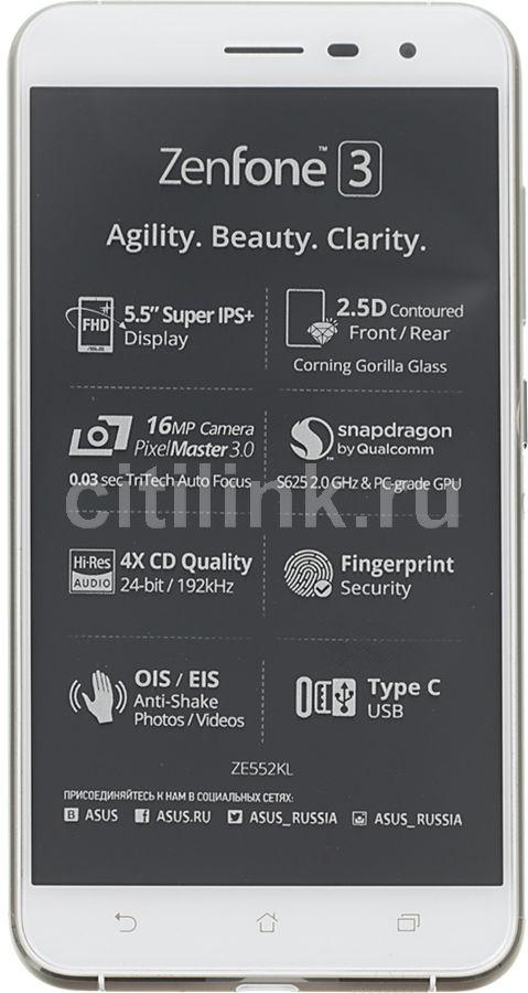 Смартфон ASUS ZenFone ZF3 ZE552KL  64Gb, белый