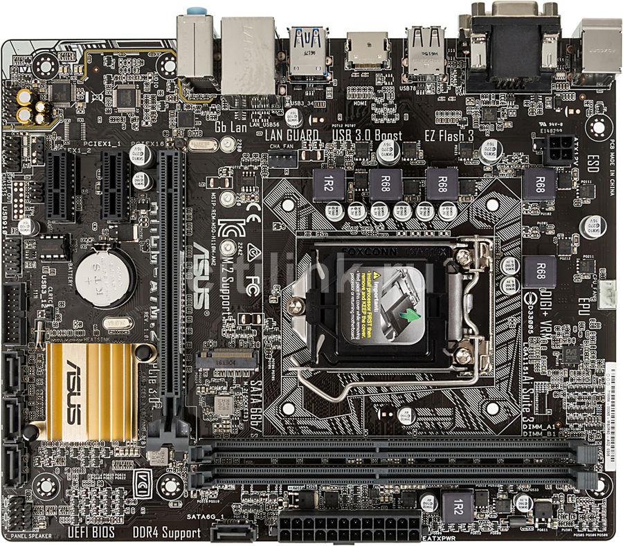 Материнская плата ASUS H110M-A/M.2, LGA 1151, Intel H110, mATX, Ret