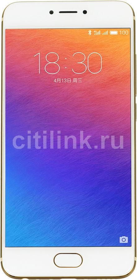 Смартфон MEIZU Pro 6 64Gb,  M570H,  золотистый