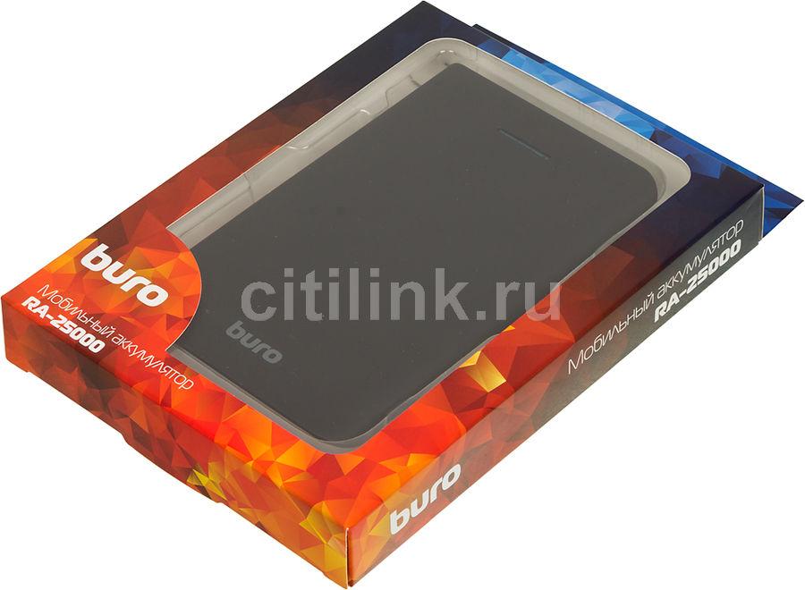 купить внешний аккумулятор Buro Ra 25000 черный по выгодной цене в
