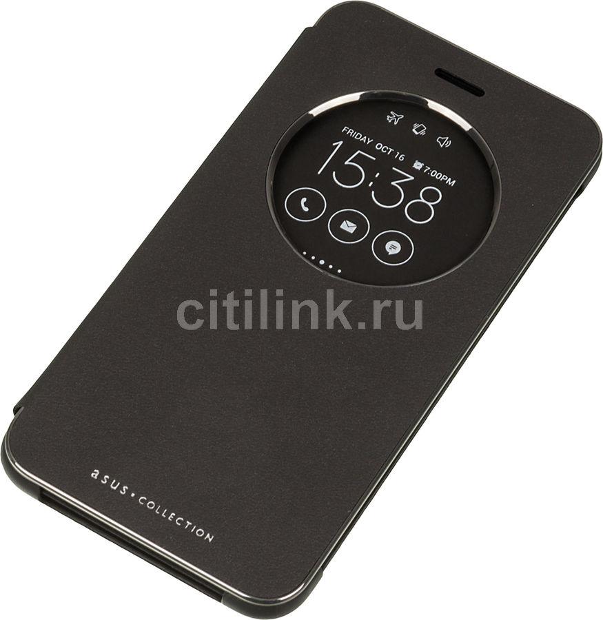 Чехол (флип-кейс) ASUS View Flip Cover, для Asus ZenFone ZE520KL, черный [90ac01d0-bcv004]