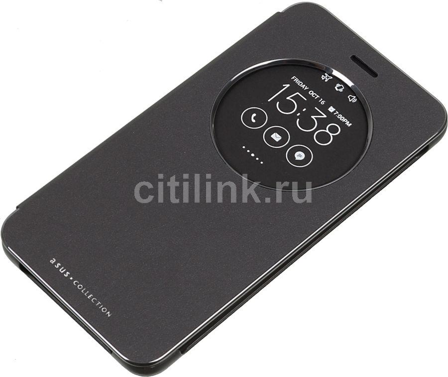 Чехол (флип-кейс) ASUS View Flip Cover, для Asus ZenFone 3 ZE552KL, черный [90ac0160-bcv004]