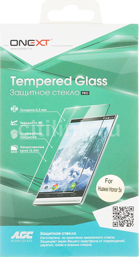 Защитное стекло ONEXT для Huawei Honor 5x,  1 шт [41041]