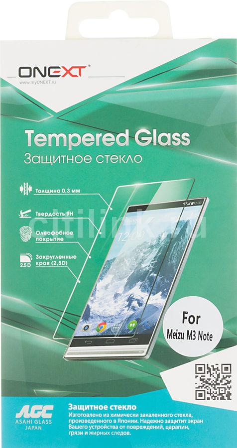 Защитное стекло ONEXT для Meizu M3 Note,  1 шт [41080]