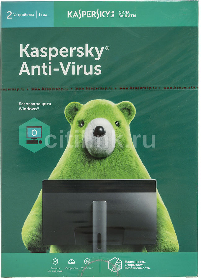 ПО Kaspersky Anti-Virus Russian Edition. 2-Desktop 1 year Base (KL1171RBBFS)Антивирусы<br><br>