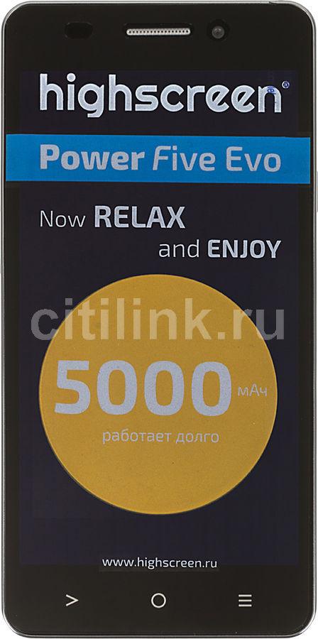Смартфон HIGHSCREEN Power Five EVO коричневый