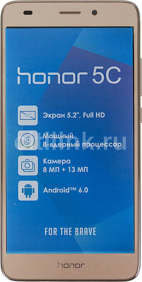 Смартфон HUAWEI Honor 5C золотистый