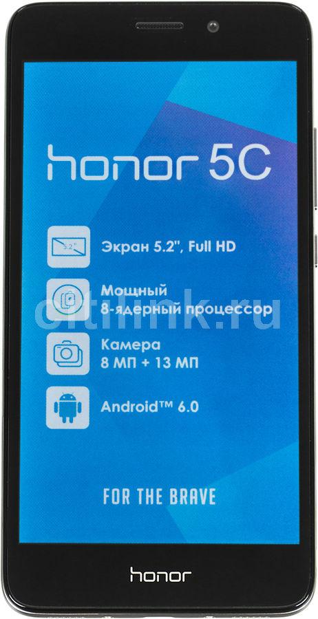 Смартфон HUAWEI Honor 5C  серый