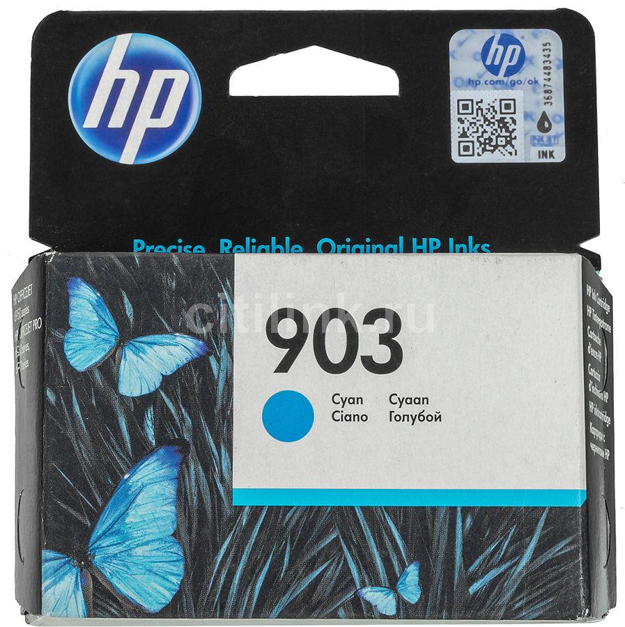 Картридж HP 903 T6L87AE,  голубой