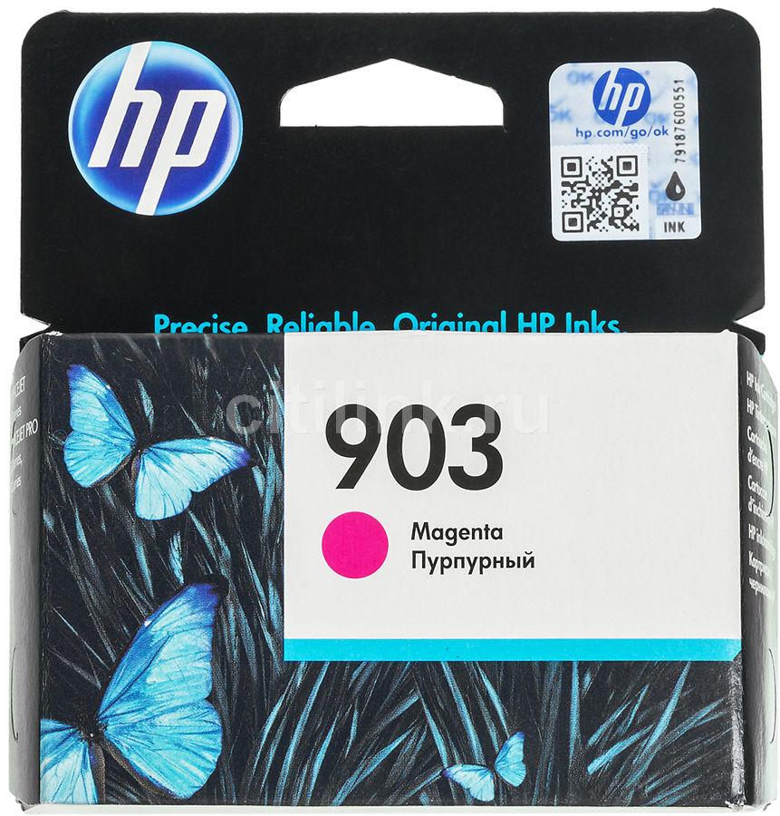 Картридж HP 903 пурпурный [t6l91ae]