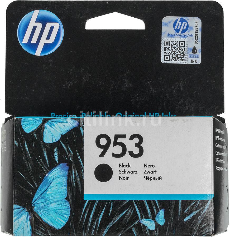 Картридж HP 953 черный [l0s58ae]