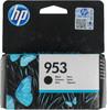 Картридж HP 953 черный [l0s58ae] вид 1