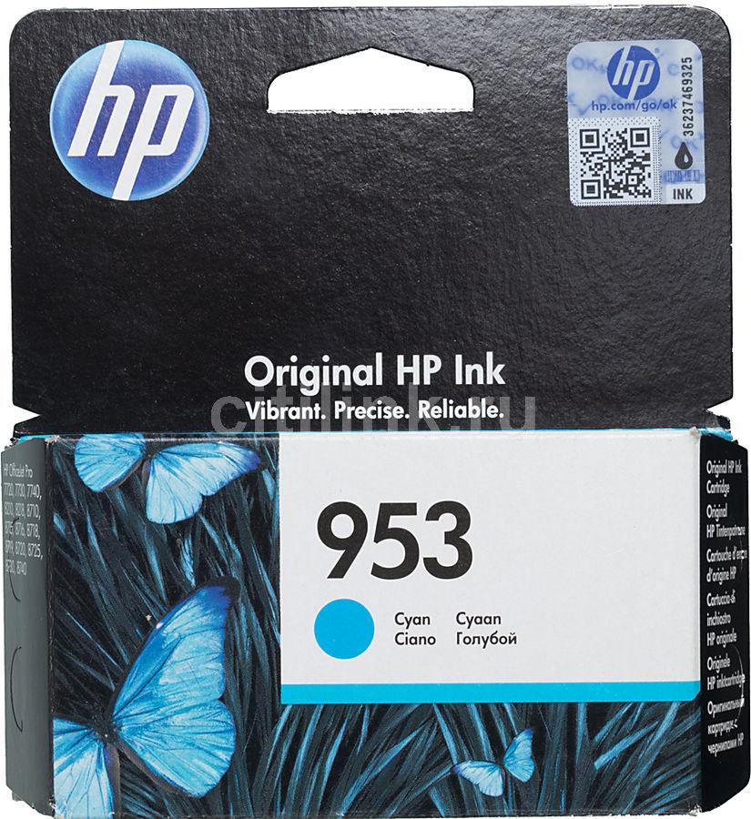 Картридж HP 953, голубой [f6u12ae]