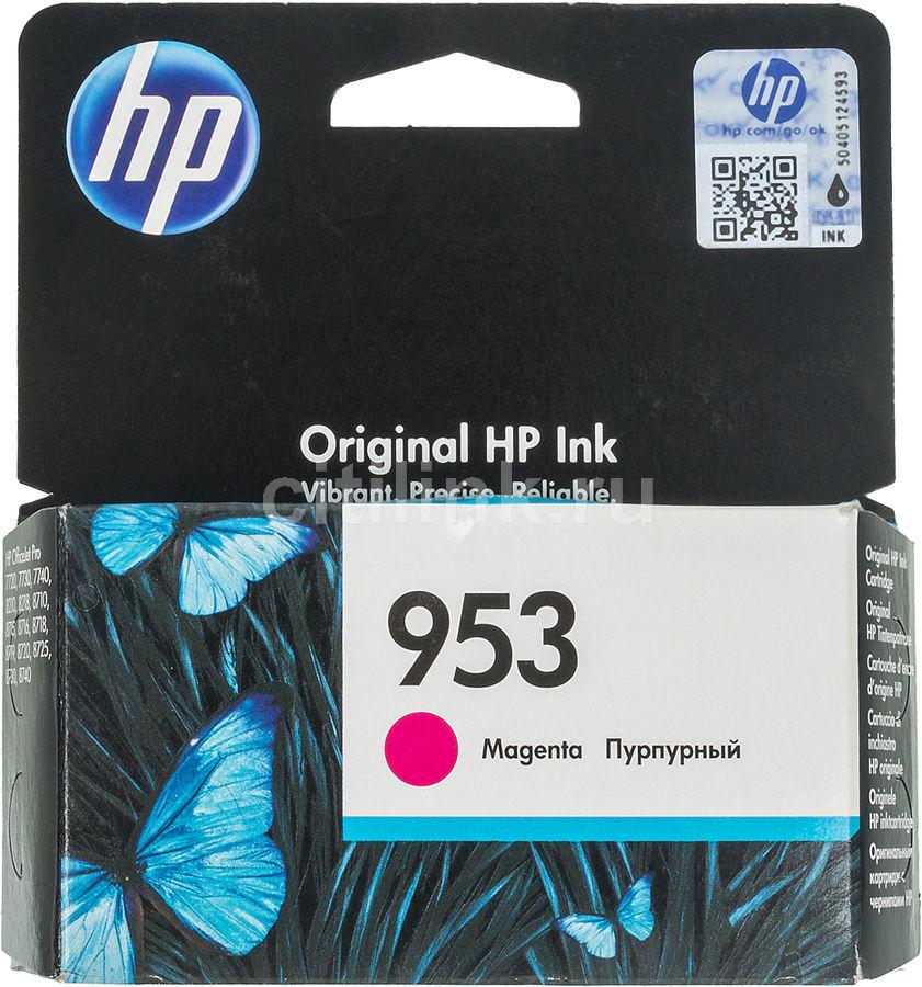 Картридж HP 953 F6U13AE,  пурпурный