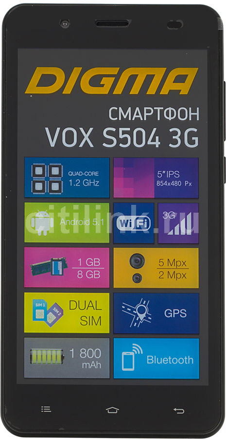 Смартфон DIGMA S504 3G Vox  черный