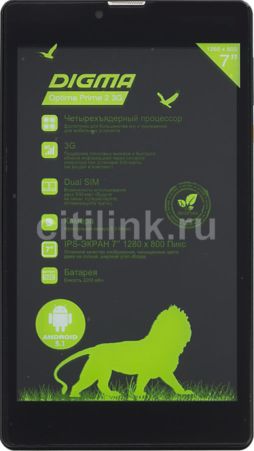 Планшет DIGMA Optima Prime 2 3G, 512Мб, 8GB, 3G, Android 5.1 черный [ts7067pg] digma optima 1507 3g