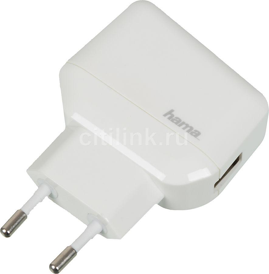 Сетевое зарядное устройство HAMA H-124307,  USB,  1A,  белый