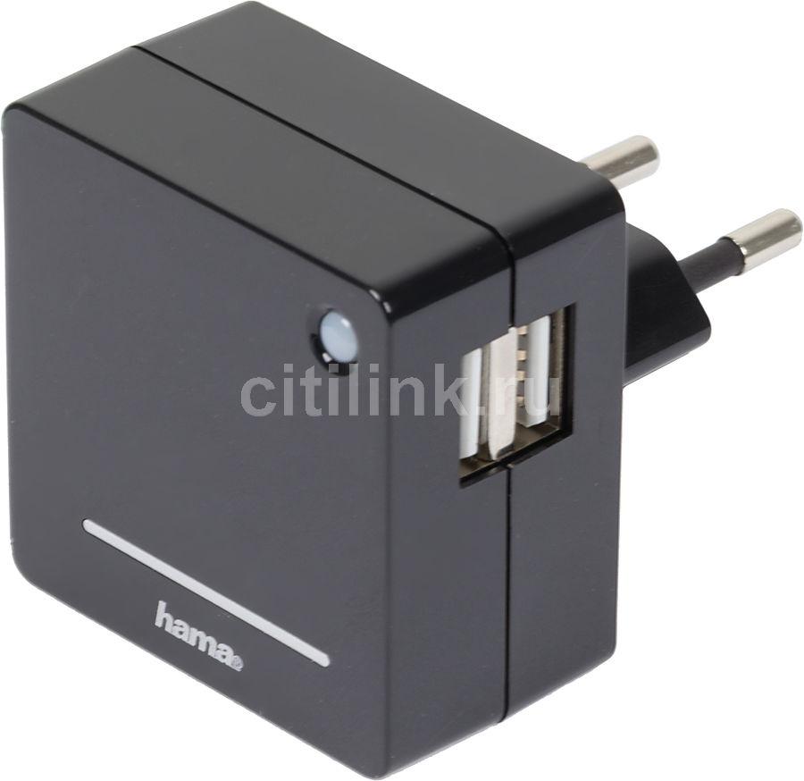 Сетевое зарядное устройство HAMA Opal,  2xUSB,  2.1A,  черный