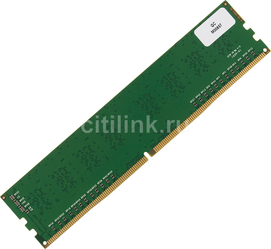 Модуль памяти Patriot Memory DDR3 SO-DIMM 1600Mhz PC3-12800 CL11 - 8Gb PSD38G16002S