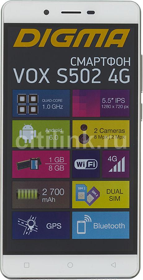 Смартфон DIGMA S502 4G VOX  белый