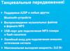 Аудиомагнитола BBK BS15BT,  черный и оранжевый вид 13