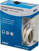 Наушники BBK EP-3300S, накладные,  белый/золотистый, проводные вид 6