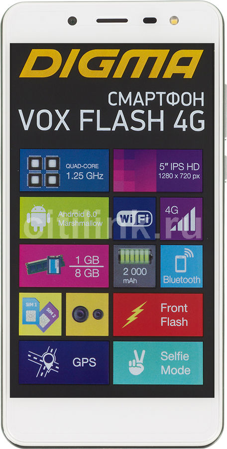 Смартфон DIGMA Flash 4G VOX белый ноутбук lenovo ideapad 320 17ikb 80xm000mrk intel core i3 7100u 2 4 ghz 8192mb 500gb dvd rw nvidia geforce 920mx 2048mb wi fi bluetooth cam 17 3 1600x900 windows 10 64 bit
