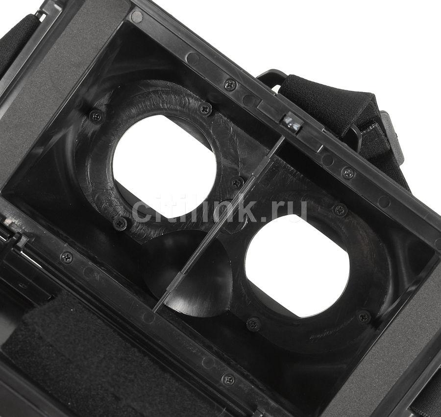 Заказать виртуальные очки к вош в новомосковск защита подвеса черная мавик своими силами