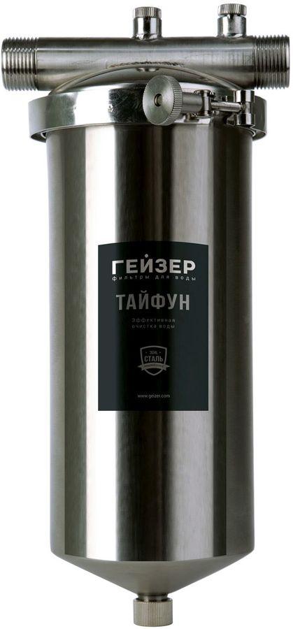 Водоочиститель ГЕЙЗЕР Тайфун 10ВВ,  серебристый