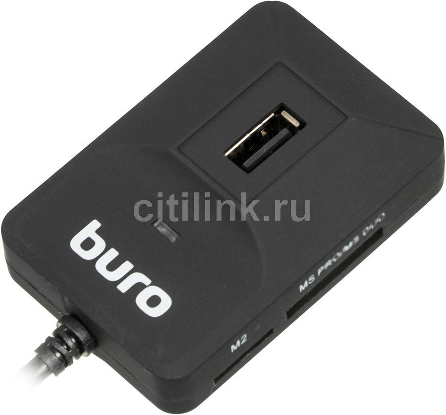 Картридер внешний BURO BU-CR/HUB3-U2.0-0688, черный