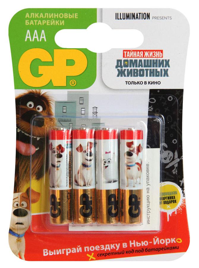 Батарея GP Super Alkaline 24A LR03 Pets,  4 шт. AAA