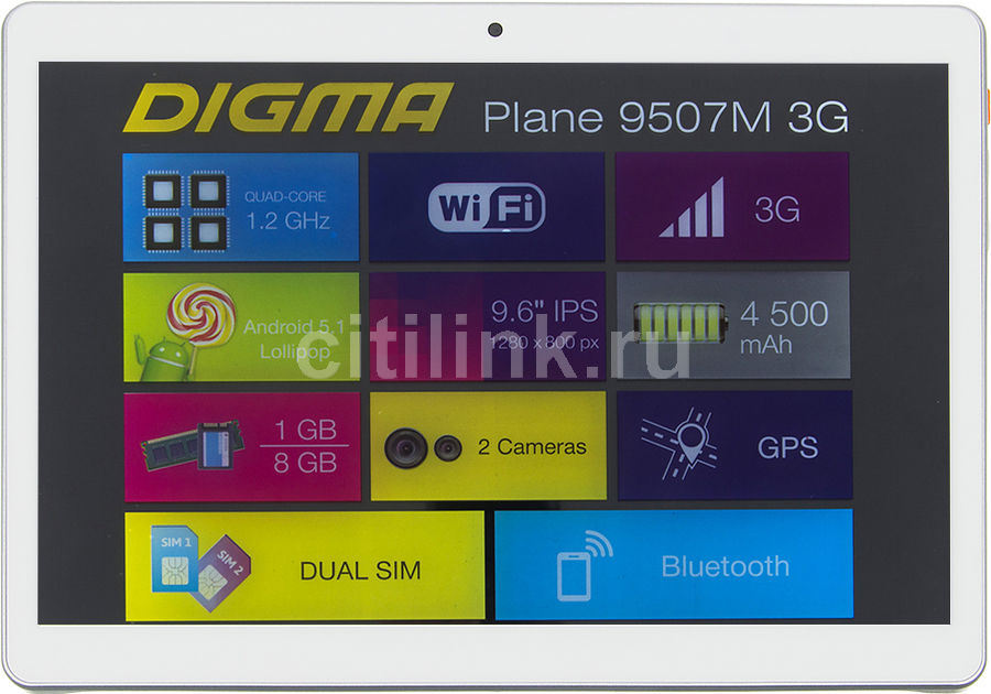 Планшет DIGMA Plane 9507M 3G, 1GB, 8GB, 3G, Android 5.1 белый [ps9079mg] планшет digma plane 9507m 3g black ps9079mg mt8321 1 2 ghz 1024mb 8gb 3g wi fi bluetooth cam 9 6 1280x800 android 390148