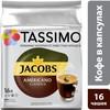 Кофе капсульный TASSIMO JACOBS Americano,  капсулы, совместимые с кофемашинами TASSIMO® [4251497] вид 1