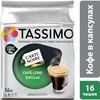 Кофе капсульный TASSIMO CARTE NOIRE Cafe Long Delicat,  капсулы, совместимые с кофемашинами TASSIMO® [4019379] вид 1