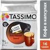 Кофе капсульный TASSIMO CARTE NOIRE Petit Dejeuner Intense,  капсулы, совместимые с кофемашинами TAS