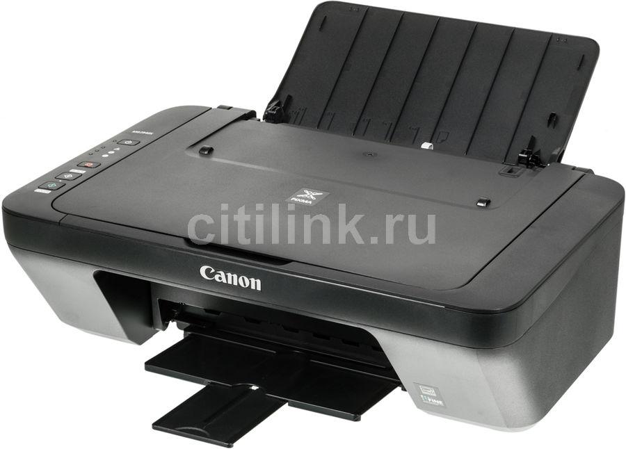Купить МФУ струйный CANON PIXMA MG2540S, черный в интернет-магазине СИТИЛИНК, цена на МФУ струйный CANON PIXMA MG2540S, черный (390566) - Нижний Новгород