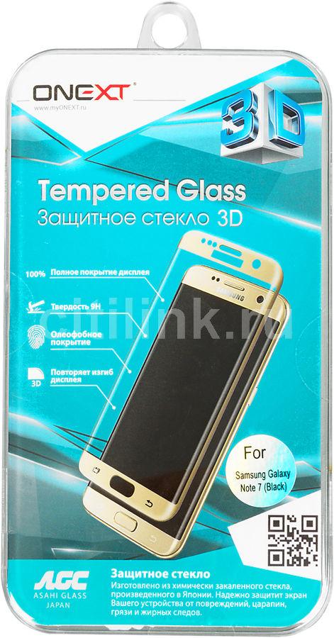 Защитное стекло ONEXT 3D  для Samsung Galaxy Note 7,  1 шт, черный [41152]