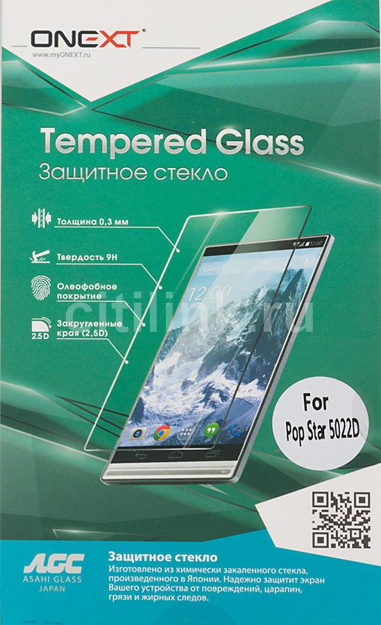 Защитное стекло ONEXT для Alcatel Pop Star 5022D,  1 шт [41155]