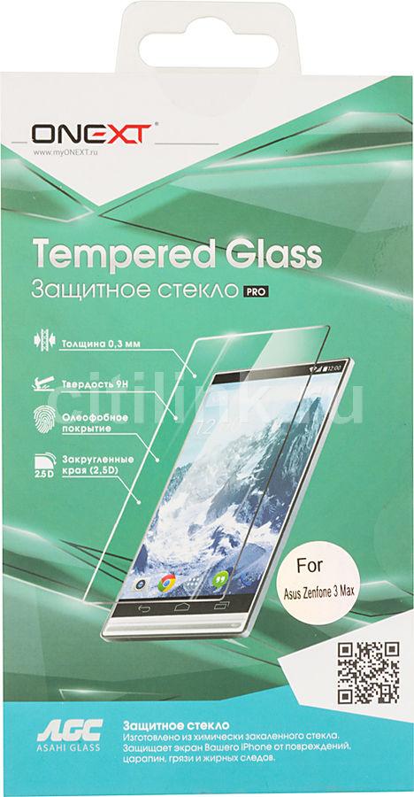 Защитное стекло ONEXT для Asus Zenfone 3 Max ZC520TL,  1 шт [41138]