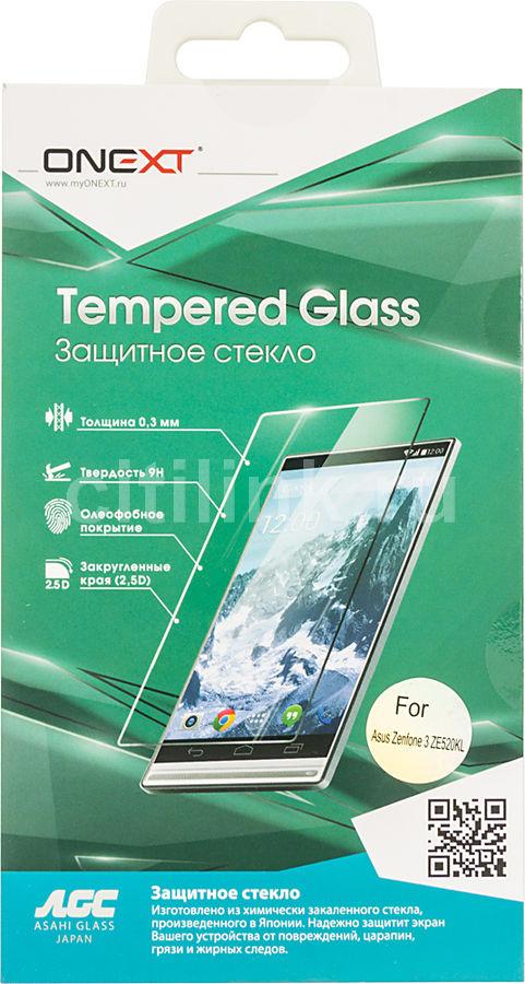 Защитное стекло ONEXT для Asus Zenfone 3 ZE520KL,  1 шт [41139]