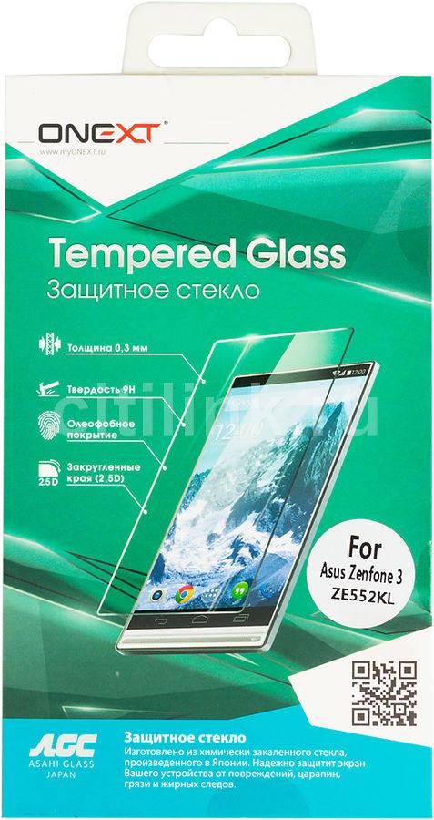 Защитное стекло ONEXT для Asus Zenfone 3 ZE552KL,  1 шт [41136]