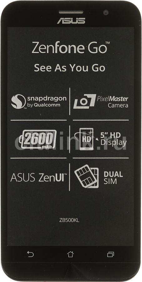 Смартфон ASUS Zenfone Go ZB500KL  16Gb, RAM 2Gb, золотистый