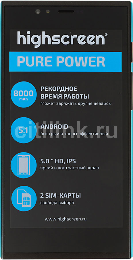 Смартфон HIGHSCREEN Pure Power  синий