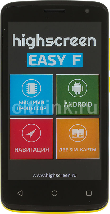 Смартфон HIGHSCREEN Easy F желтый смартфон highscreen easy f pro orange