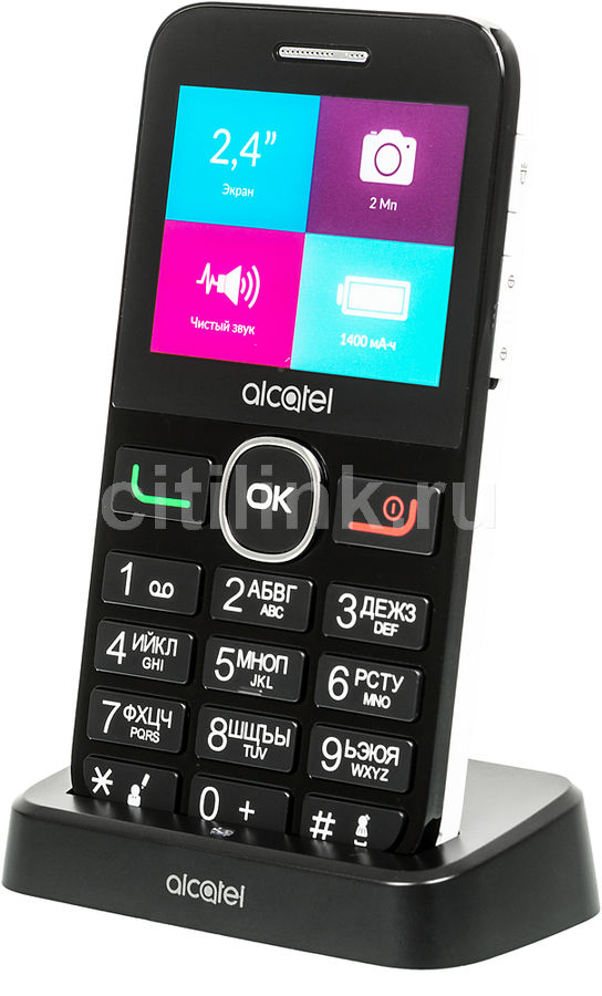 Мобильный телефон ALCATEL Tiger XTM 2008G белыйМобильные телефоны<br>экран: 2.4, TN, 320x240, камера: 2Мп, FM-радио<br><br>Цвет: белый