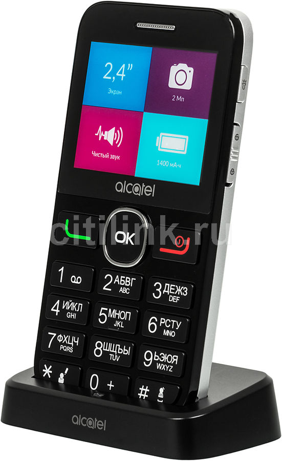 Мобильный телефон ALCATEL Tiger XTM 2008G  серебристый